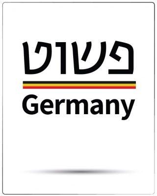 פשוט גרמניה